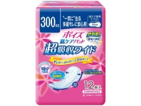 ポイズ 肌ケアパッド 超吸収ワイド 一気に出る多量モレに安心用 12枚入(300ml)