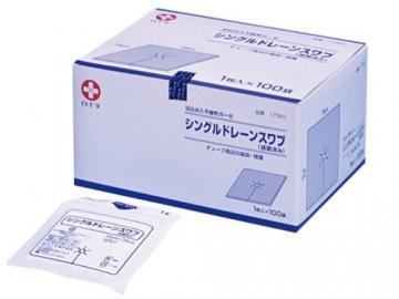 シングルドレーンスワブ 滅菌済(医療用ガーゼ)