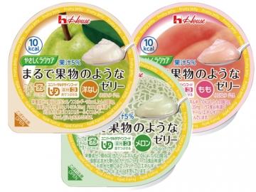 【便利な詰合せ】 やさしくラクケア まるで果物のようなゼリー3種詰合せ (36食)