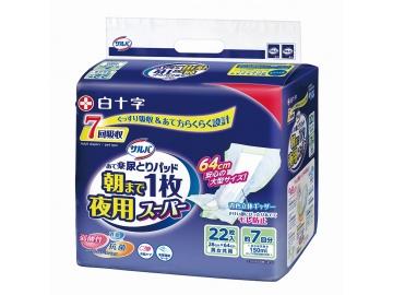 【セール品】サルバ 朝まで1枚ぐっすりパッド 夜用スーパー 22枚入(約7回分吸収)