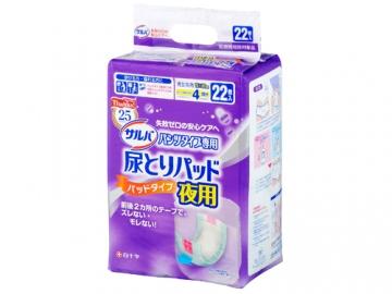 サルバ尿とりパッドパンツ用 夜用 22枚入(約4回分吸収)
