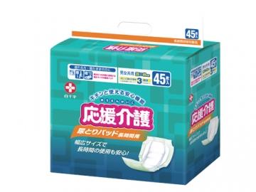 応援介護 尿とりパッド長時間用 45枚入(約3回分吸収)