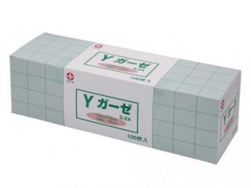 Yガーゼ S-2A 100枚入 医療用ガーゼ 7.5×7.5cm