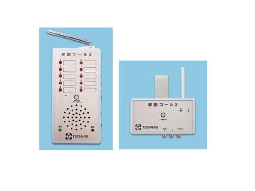 家族コール2 Aタイプ(床センサー) 在宅用 固定受信器