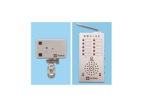家族コール2 Cタイプ(ハイパー赤外線センサー)