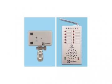 家族コール2 Cタイプ(ハイパー赤外線センサー) 在宅用 固定受信器