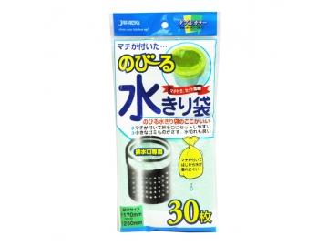 のび〜る水きり袋 排水口専用 マチ付 30枚入
