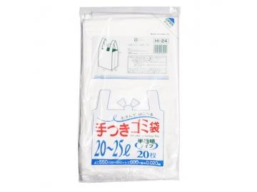 手つきゴミ袋 20〜25L 半透明 20枚入