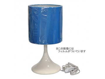 TAO DESIGN 照明シリーズ TOON GR ブルー
