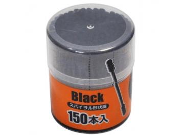 ブラック綿棒 スパイラル形状 150本入