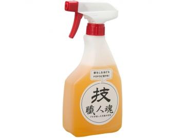 業務用超強力油用洗剤 技・職人魂 油職人 スプレーボトル