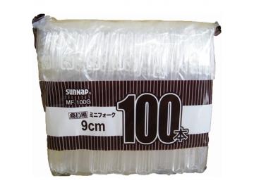 ミニフォーク袋入り 9cm 100P