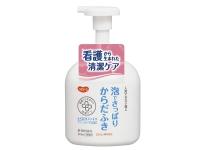 ハビナース 清拭料 泡タイプ 本体(500ml)/詰替用(400ml)