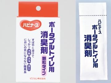 ハビナース ポータブルトイレ用消臭剤 (顆粒タイプ) 20包入