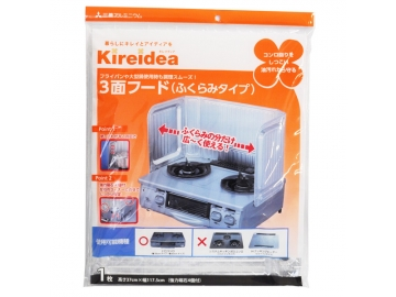 Kireidea 3面フード ふくらみタイプ 1枚入 強力磁石4個付