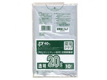 環境クラブ 分別収集袋 20L 透明 10枚入