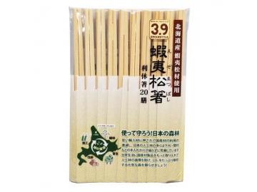 国産 蝦夷松箸 利休箸 20膳