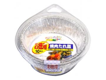 焼肉たれ皿 お徳用10枚入
