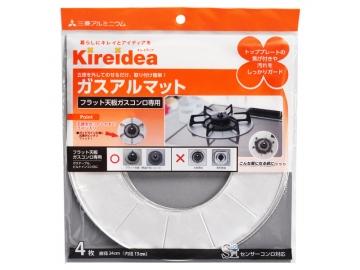 Kireidea ガスアルマット フラット天板ガスコンロ専用 直径24cm 4枚入