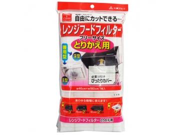 COOK & CLEAN レンジフードフィルター フリーサイズ とりかえ用