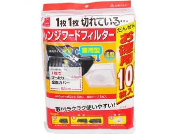 レンジフードフィルター 46cm×62cm お徳用10枚入