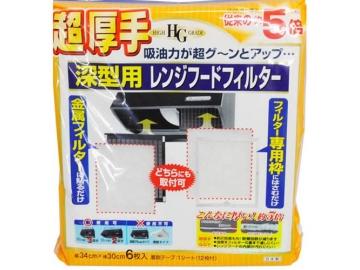 超厚手 深型用レンジフードフィルター 34cm×30cm 6枚入