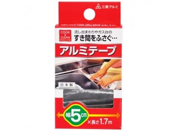 COOK & CLEAN アルミテープ 5cm×1.7m