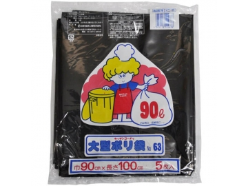 キッチンコーナー 大型ポリ袋 90L No.63