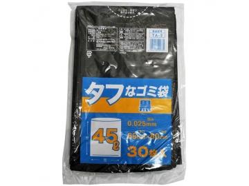 タフなゴミ袋 黒 45L 30枚入