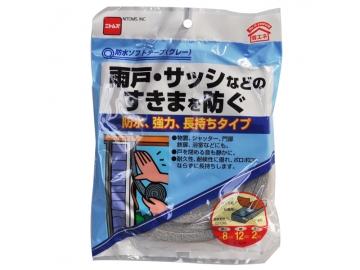 防水ソフトテープ グレー 2m