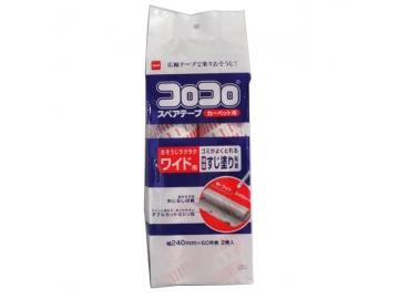 コロコロスペアテープワイド 2巻入 幅24cm×60周巻
