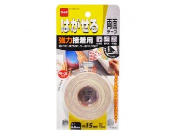 はがせる両面テープ 強力接着用 1.5cm×10m