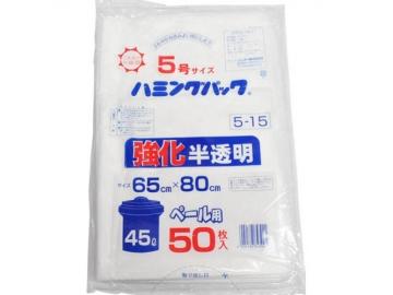 ハミングパック 5号 45L 半透明 ペール用 50P