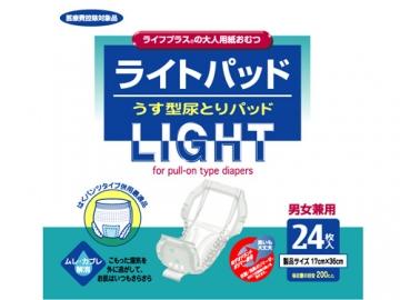ライトパッド 男女共用 24枚入 (約1〜2回分吸収)