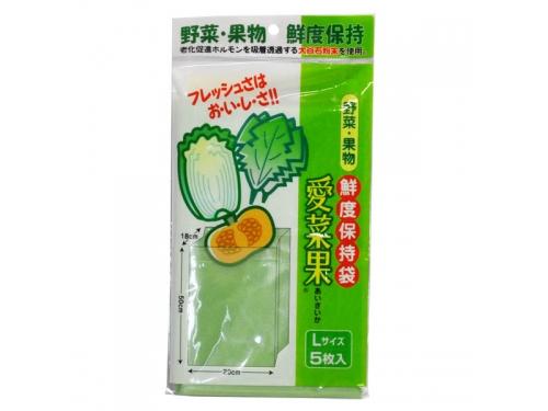 愛菜果 野菜・果物鮮度保持袋 L 5枚入