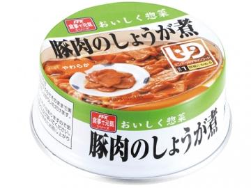 おいしく惣菜 豚肉のしょうが煮