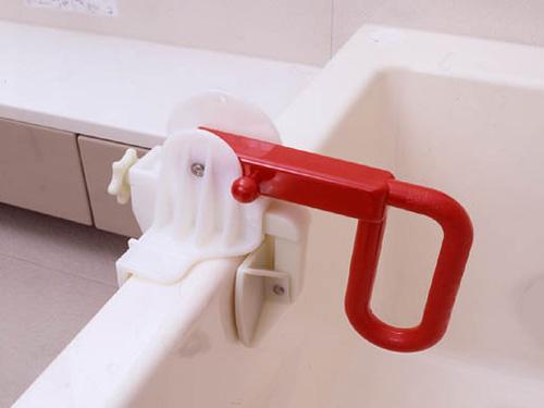 浴槽用手すり マインバスターⅡ