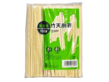 竹天削箸 業務用 21cm 100膳入