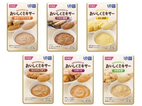 【便利な詰合せ】 おいしくミキサー おかず6種詰合せ (24食)
