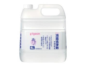 ピジョン 消毒洗浄剤 4L(手・指・皮フ用)