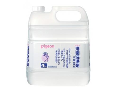 消毒洗浄剤 手・指・皮フ用 1L/4L