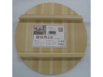 星野 飯台 寿司桶 蓋 33cm