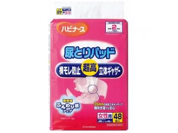 ハビナース 尿とりパッド 横モレ防止超高立体ギャザー 女性用 48枚入(約2回分吸収)
