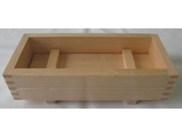星野 木製 押し寿司器 大