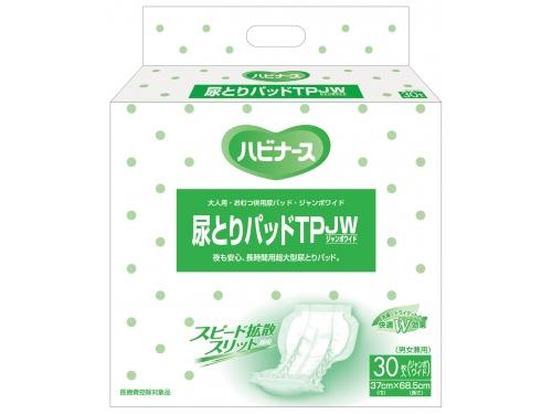 ハビナース 尿とりパッドTPJW (ジャンボワイド) 30枚入