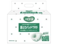ハビナース 尿とりパッドTPS (スーパー)30枚×8袋入(約2回分吸収)【ケース販売】