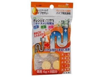 パイプ用洗浄剤 オレンジの香り 8回分