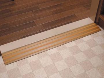 高さ調節機能付きスロープ「段差自在」(幅80cm)