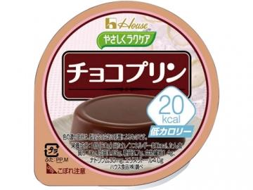 やさしくラクケア20kcalプリン チョコプリン味