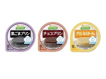 【便利な詰合せ】 やさしくラクケア 20kcalプリン3種詰合せ (36食)